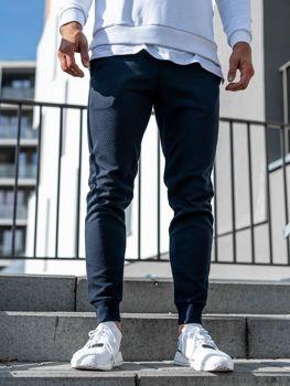 7fff972c Купить спортивные штаны мужские в Украине — интернет-магазин bolf.ua