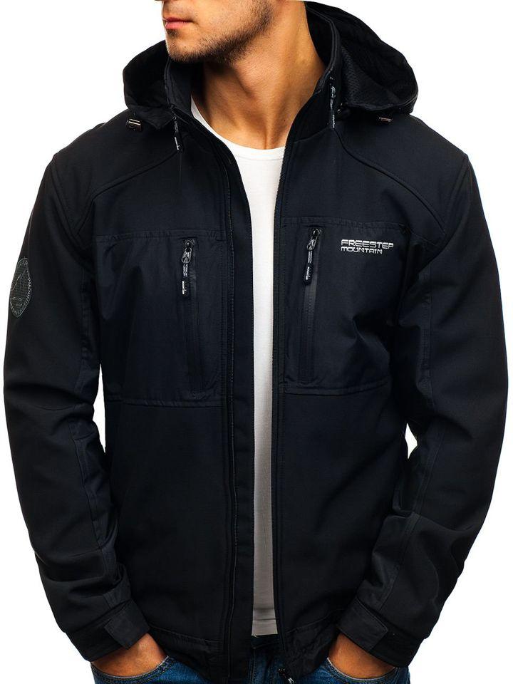 e5fc2933a69 Куртка мужская FREESTEP 2139 черная